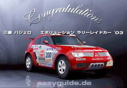 Suzuki Escudo Dirt Trail
